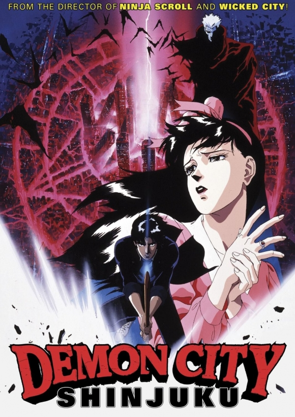 Demon City Shinjuku Cover